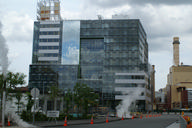Genzyme Building, Cambridge, Massachusetts