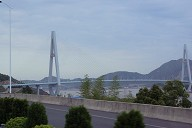Zhoushan Islands and Mainland Link Project – Taoyaomen Bridge