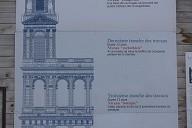eglise saint sulpice paris 6 me 1736 structurae. Black Bedroom Furniture Sets. Home Design Ideas