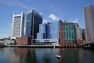Federal Reserve Bank of Boston – Independence Wharf – InterContinental Boston – Atlantic Wharf