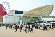 Expo 2005 (Aichi, Japan) - JR Central Pavilion