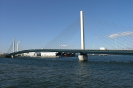 Kamome Bridge
