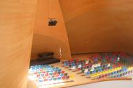 Walt Disney Concert Hall (Los Angeles)