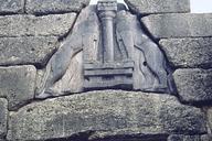 Lions Gate, Mycenae.