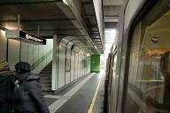 Margaretengürtel Metro Station, platform
