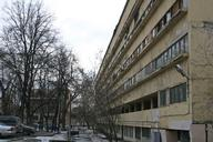 NarKomFin, Moscow
