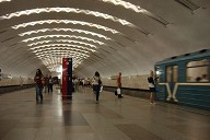 Ligne Kalininskaya