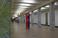 Kashirskaya Metro Station, Moscow