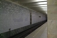 Varshavskaya Metro Station