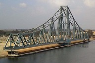 El Ferdan Swing Bridge, Suez Canal, Egypt.