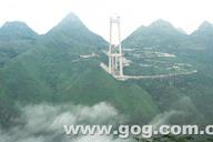 Ba Lin He Bridge (Guiyang)