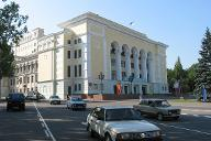 Donetsk State Academic Opera and Ballet Theatre