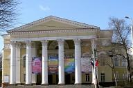 Regionales Schauspielhaus Kaliningrad