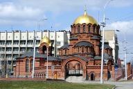 Cathédrale Alexandre-Nevsky