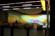 Karlovo námestí Metro Station