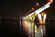 Pont Wonhyo