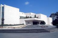 Serbian National Theatre