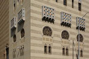 Orientalisierende Architektur