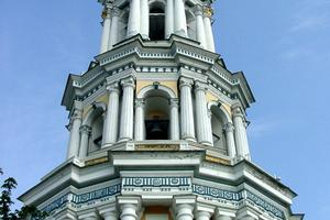 Ukrainisches Barock (Kosaken-Barock)
