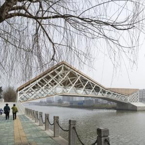 Qingpu Footbridge