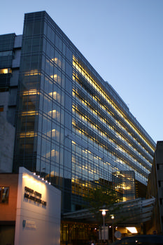 Yawkey Center for Outpatient Care (Boston, 2004)
