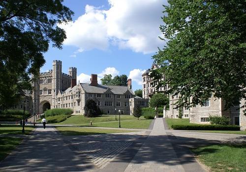 Universität Princeton – Blair Hall