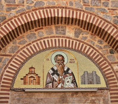 Saints Clement and Pantaleon Church