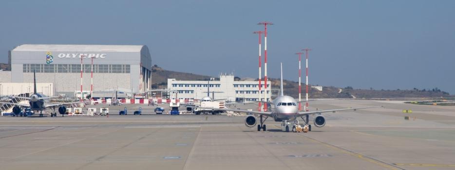 Olympic Airways Hangar