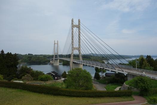 Nakanoto Agricultural Bridge