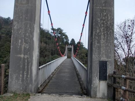 Aburayama-Steg