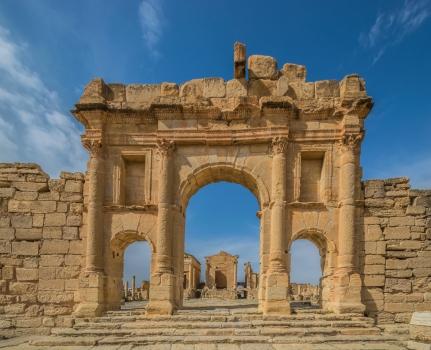 Arch of Antoninus Pius