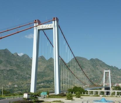 Beipanjiang River Bridge