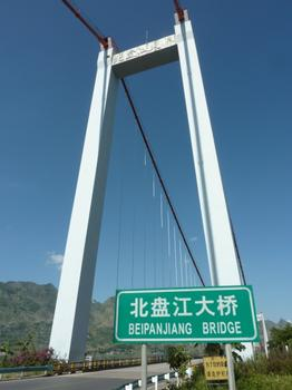 Beipanjiang River Bridge