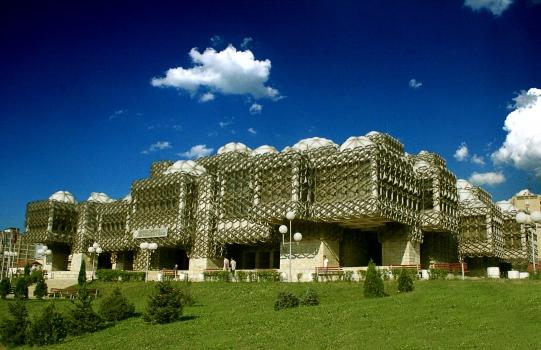 National- und Universitätsbibliothek des Kosovo