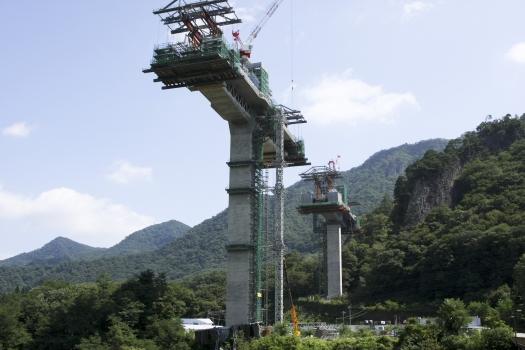Fudo Bridge