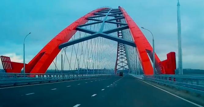 Bugrinsky-Brücke