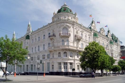 Hôtel de ville de Rostov