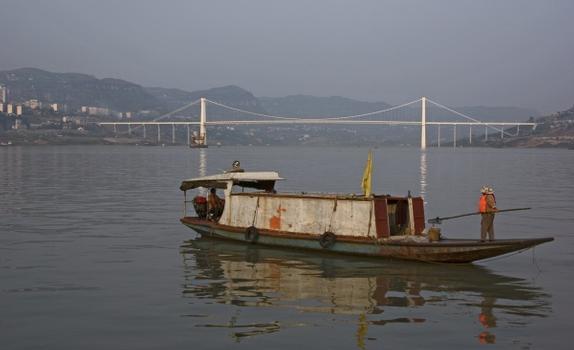 Second Wanxian Bridge
