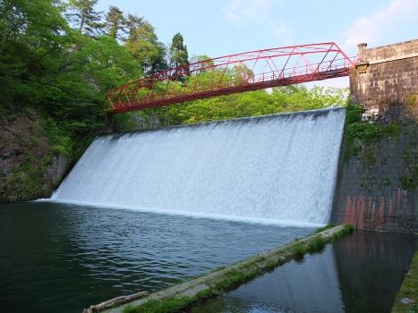 Barrage de Fujikura