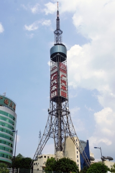 Tour de télévision de Guangzhou