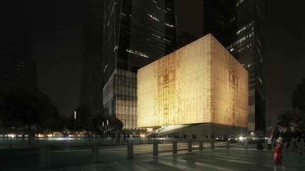 Ronald O. Perelman Performing Arts Center