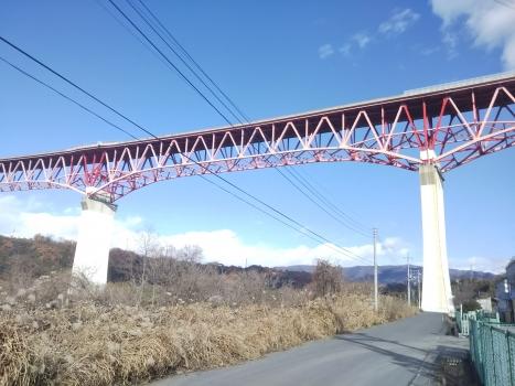 Pont Katashinagawa