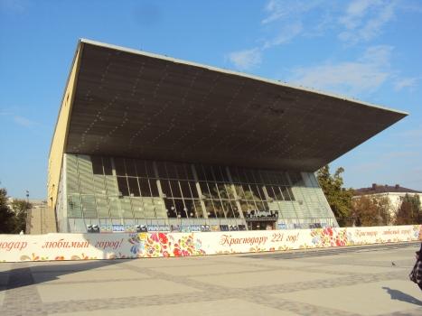 Centre cinématique Avrora