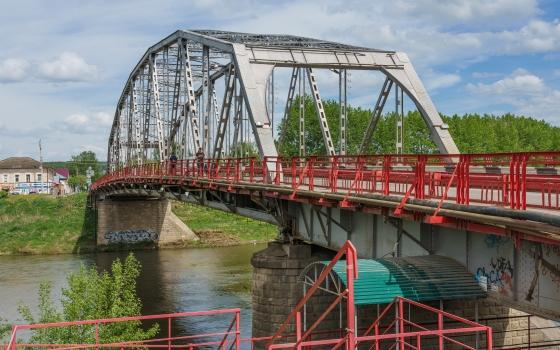 Sylva River Bridge