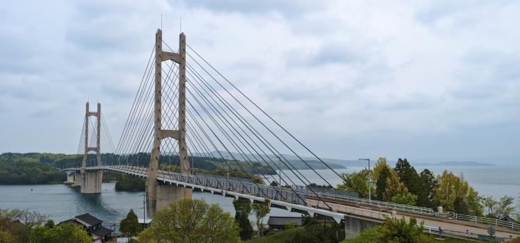 Nakanoto-Brücke