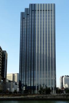Ministère de la Justice d'Osaka