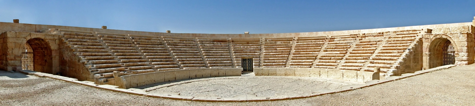 Roman Theater at Palmyra