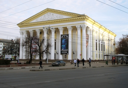 Schauspielhaus Rjasan