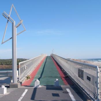 Pont de Shiosai