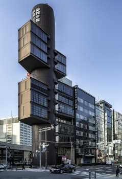 Shizuoka Newspaper Company Building
